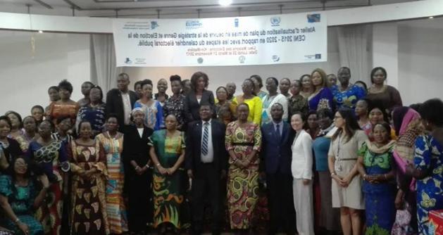 Élection en RDC La Ceni déplore le faible taux d'enrôlement des femmes