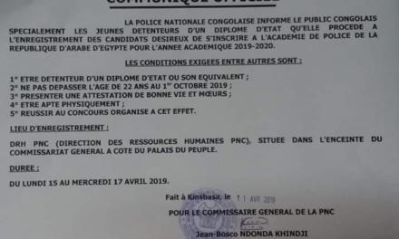 Les jeunes congolaises interdites de candidature à l'Académie de police de la RAE
