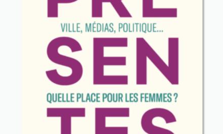 «PRÉSENTES» :  Un livre à mettre entre toutes les mains pour mieux comprendre les nouvelles luttes féministes et antiracistes d'aujourd'hui.